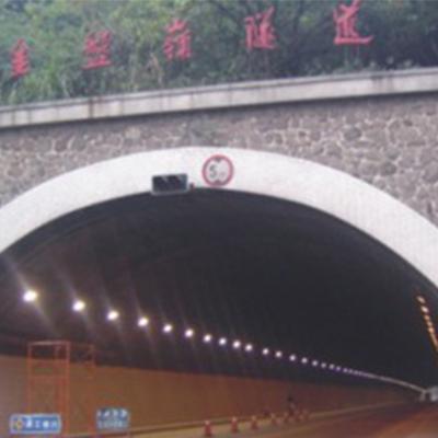 广州金盘岭隧道灯照明改造