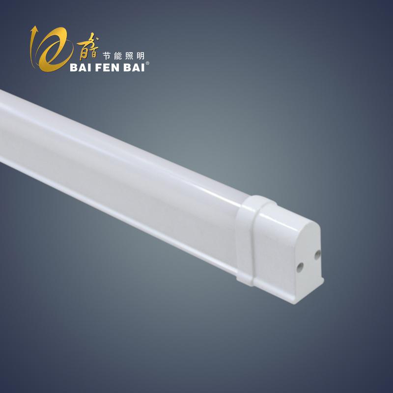 LED T5/T6冷柜燈