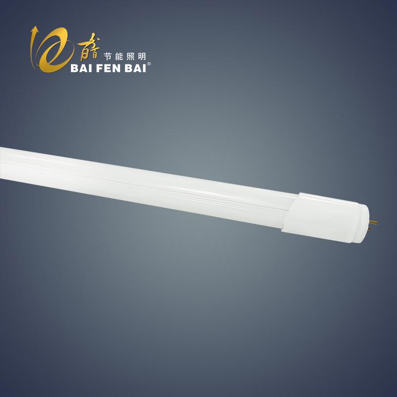 LED T8金尚燈管(1/3鋁)