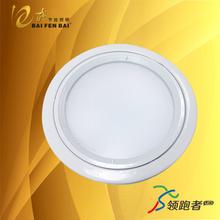 LED防眩光筒灯
