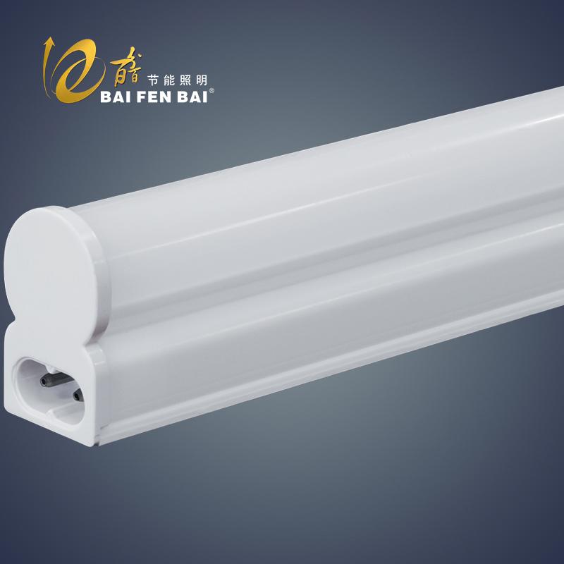 LED T5一體化支架