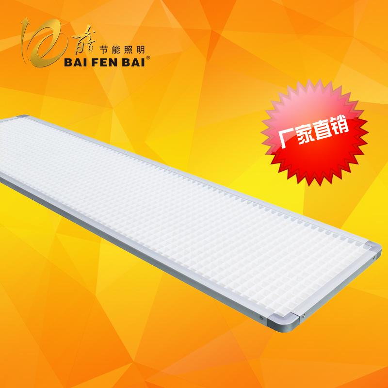 LED教室灯-防眩教室面板灯-教室LED面板灯