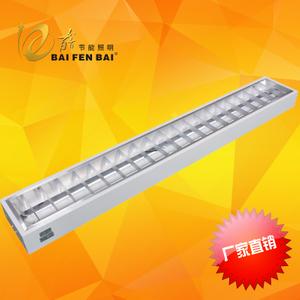T8三基色教室燈-教室格柵燈-學校教室照明燈