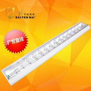 T8三基色教室燈-護眼教室燈-防眩教室燈-無頻閃教室護眼燈