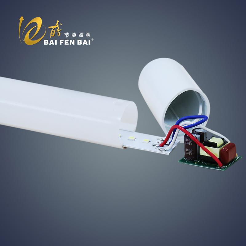 防水燈管廠家-優質LED防水燈管